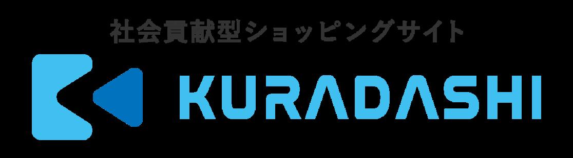 社会貢献型ショッピングサイト KURADASHI